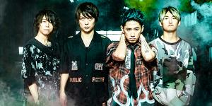 Sold out! One OK Rock - Eye Of The Storm EU Tour 2019