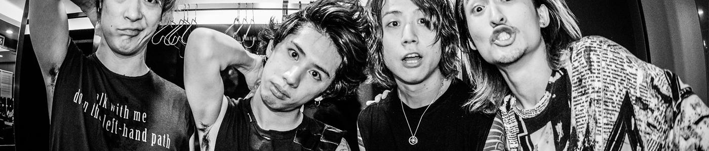 One OK Rock - Eye Of The Storm EU Tour 2019